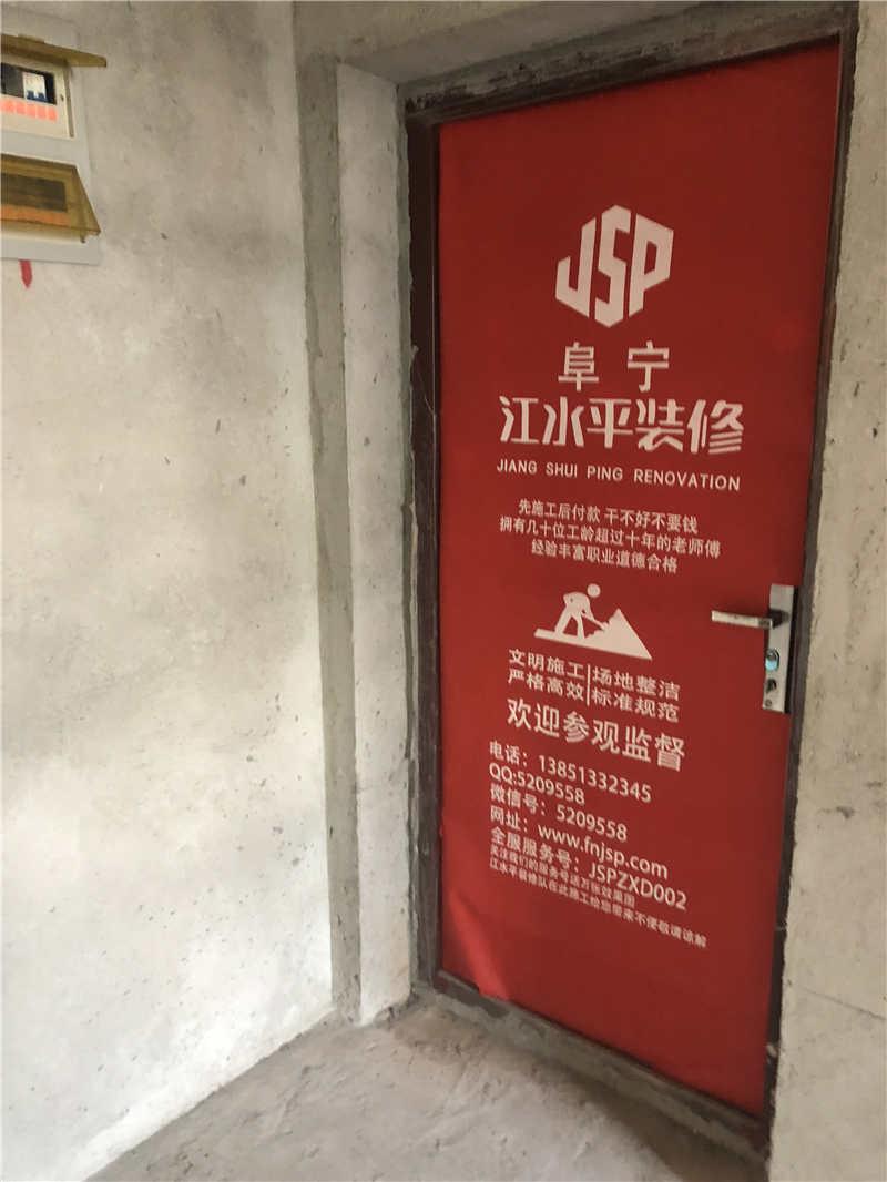 阜宁新城小区28号楼(施工中)
