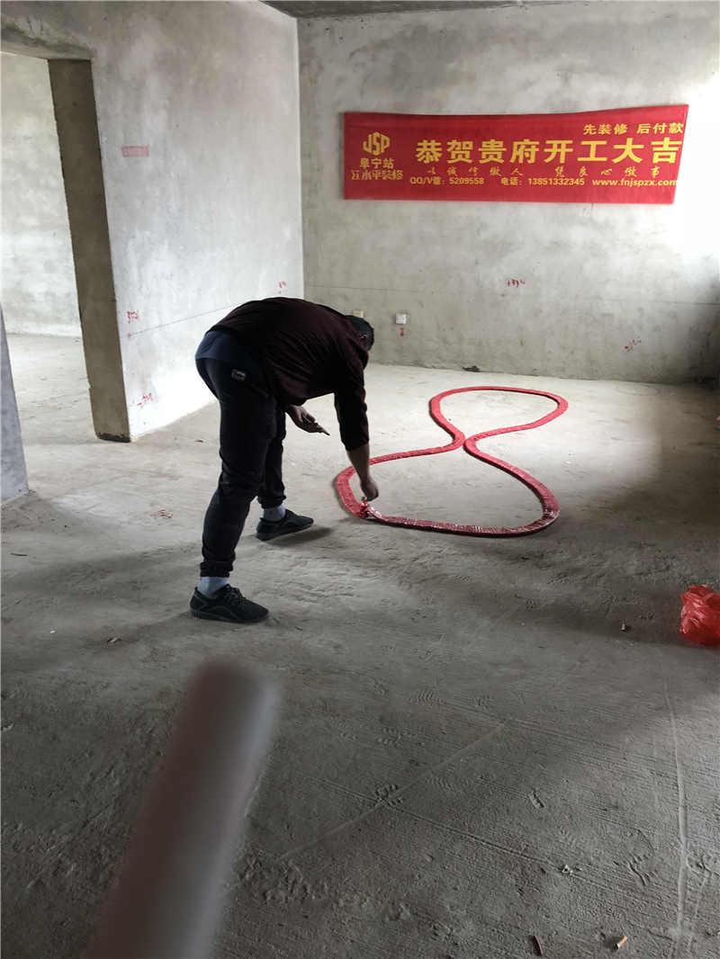 阜宁新民小区44号楼(施工中)