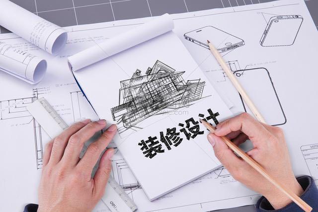 在阜宁装修新房需要设计吗